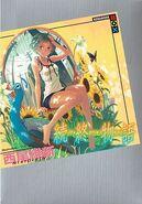 Zokuowarimonogatari Cover