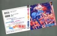 Nekomonogatari 2 copertina