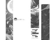 Tsukimonogatari pagina 005-004