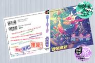 Tsukimonogatari copertina