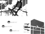 Bakemonogatari 1 pagina 005-004