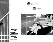 Bakemonogatari 2 pagina 005-004