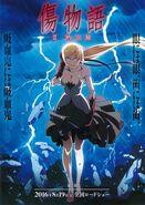 Kizumonogatari II Nekketsu Hen Poster
