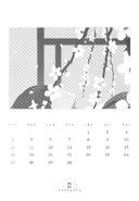 Koyomimonogatari pagina 378