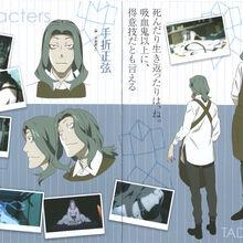 Tadatsuru Teori design (Owari).jpg