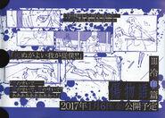 Kizumonogatari Nekketsu hen booklet 31