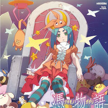 Tsukimonogatari cover.jpg