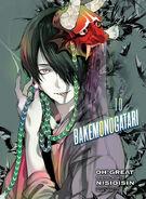 Bakemonogatari Manga Eng10