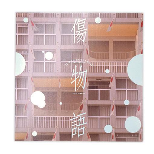 Kizumonogatari Part 3: Reiketsu Original Soundtrack