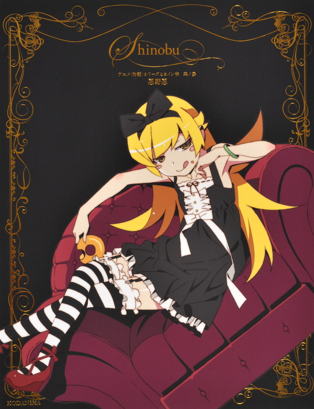 Anime Monogatari Series Heroine Book 3: Shinobu