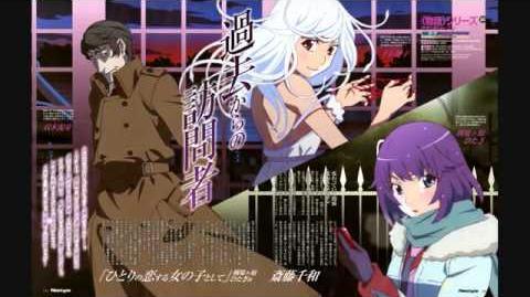 Monogatari_Series_Second_Season_Kogarashi_Sentiment_SD_Full