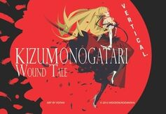 Kizu audio.jpeg
