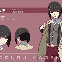 Kagenui.Yozuru.full.1028630.jpg