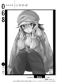 Chapter 68 EndCard