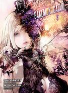 Bakemonogatari Manga Eng9