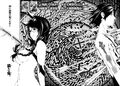 Manga chapter13 doublepage