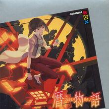 Koyomimonogatari Cover.jpg