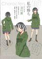 Owari 2 hanekawa designs