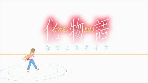 "Bakemonogatari Opening 4 (""Ren'ai Circulation"")"