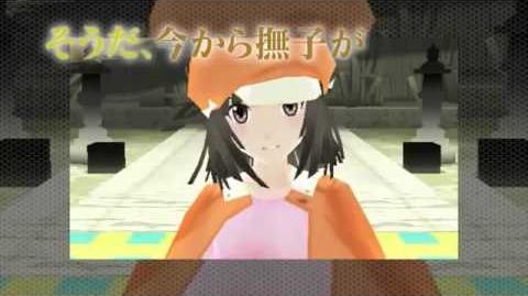 Bakemonogatari Portable Trailer 2 JP PSP