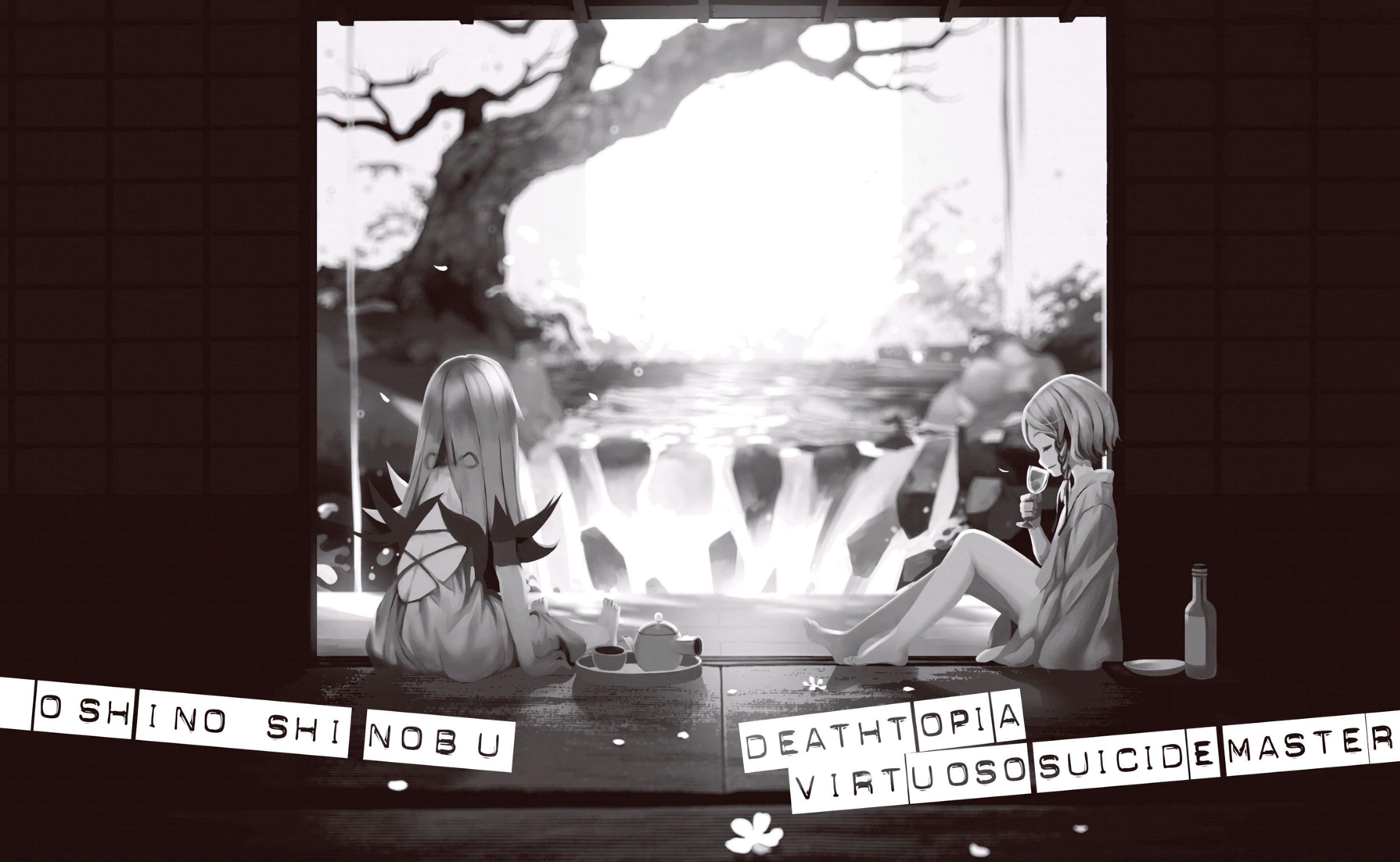 Deathtopia Virtuoso Suicide-Master
