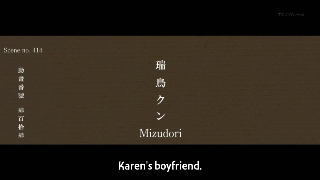 Mizudori