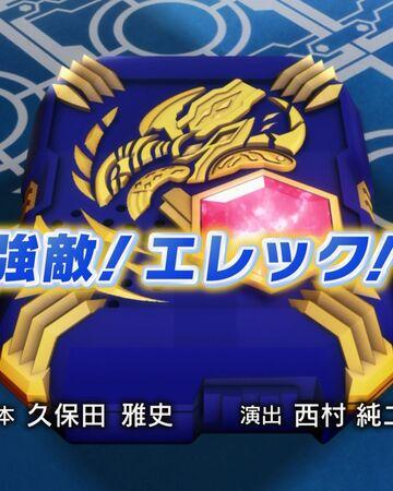 BakuTech! Bakugan Gachi - 21 - Japanese.jpg