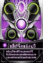 A Forbidden Fusion Ability Card.png