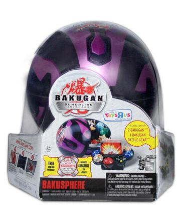 BakuSphere