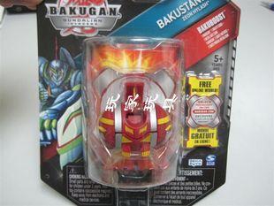 BakuStand