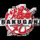 Bakugan Battle Brawlers Logo English.png