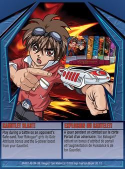 Gauntlet Blast! (NA).png