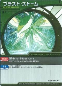 BB082-AB-JP.jpg