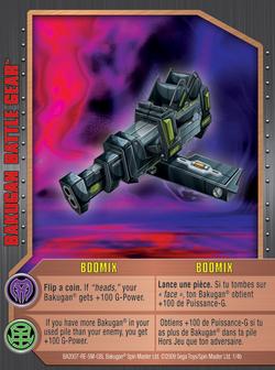 Boomix (NA).png