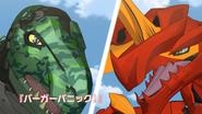 Battle Planet - 02 (1) - Japanese