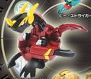 Hexdragonoid-toy
