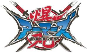 Bakugan Armors
