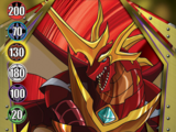Drago's Turf