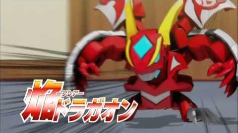 Bakugan_Bakutech_Gachi_episode_39_Final