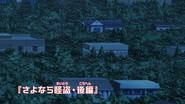 Armored Alliance - 22 (2) - Japanese