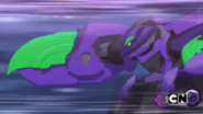Darkus Vicerox attack now