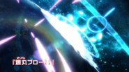 Battle Planet - 01 (1) - Japanese