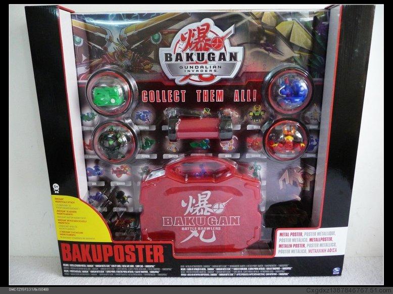 BakuPoster