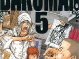 Volume 5