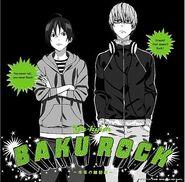 BAKUROCK Mirai no Rinkakusen CD Cover2