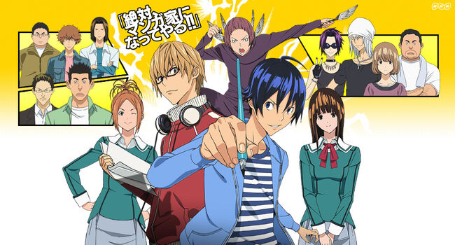 Group pic anime.jpg
