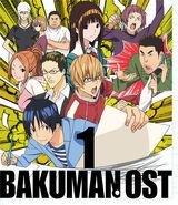 Okładka Bakuman OST 1