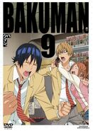Bakuman DVD 9