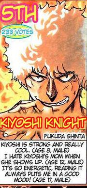 K-knight.jpg