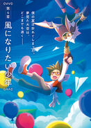 CH4 JP Poster